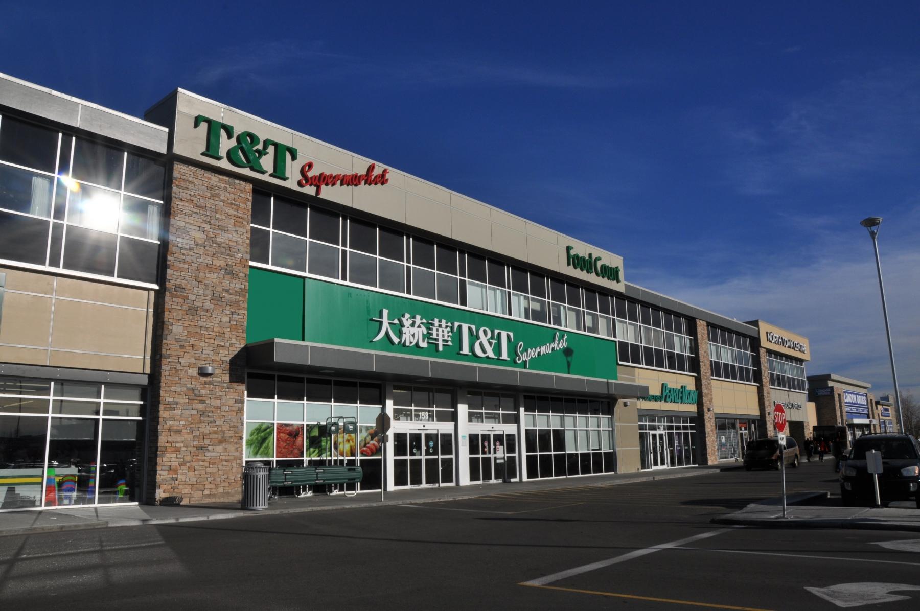 Northtown-Mall-web-2